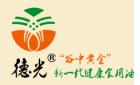 桂林市益天香粮油食品有限公司