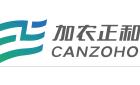 湖南加农正和生物技术有限公司