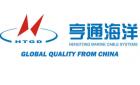 江蘇亨通海洋光網系統有限公司