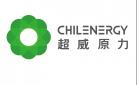 浙江原力能源科技有限公司