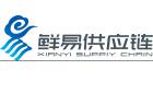 河南鲜易供应链有限公司-最新招聘信息