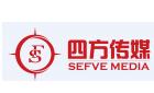 广州四方传媒股份有限公司