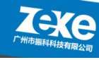广州市振科科技有限公司最新招聘信息