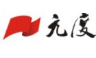 四川省元度家居汇装饰工程有限公司