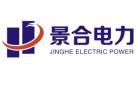 江西景合电力工程设计有限公司