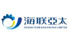 海联亚太(深圳)工程技术服务有限公司