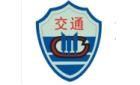 東莞市交通規劃勘察設計院有限公司