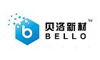 广东贝洛新材料科技有限公司