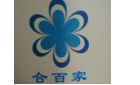武漢合百家不動產經紀有限公司