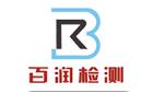 江苏省交通工程集团百润工程检测有限公司最新招聘信息