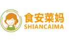 广州食安菜妈信息科技有限公司最新招聘信息
