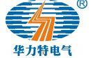 深圳市华力特电气有限公司