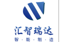 天津汇智瑞达科技有限公司