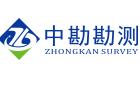 深圳市中勘勘测设计有限公司