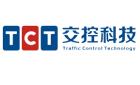 深圳交控科技有限公司