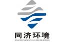 肇庆市同济水务有限公司最新招聘信息
