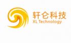 深圳市轩仑科技有限公司