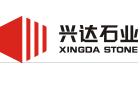 宁波兴达石业有限公司