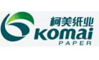 江西柯美纸业有限公司