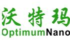 湖南沃特玛新能源有限公司最新招聘信息
