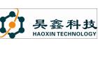 青島昊鑫新能源科技有限公司