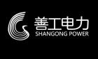 河北善工电力工程设计有限公司