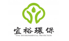 江蘇宜裕環保科技有限公司