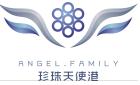 天使港(深圳)孵化器有限公司