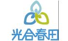 深圳市罗湖区光合春田社会组织联合发展中心最新招聘信息