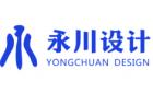福建省永川水利水电勘测设计院有限公司