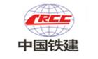 北京铁五院工程试验检测有限公司