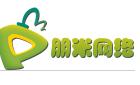 广州朋米网络科技有限公司