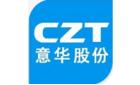 东莞市正德连接器有限公司
