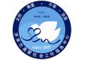 济南市基爱社会工作服务中心最新招聘信息