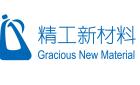 南京精工新材料有限公司