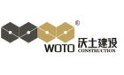 四川沃土项目投资管理有限公司