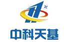 湖南中科天基网络科技有限公司