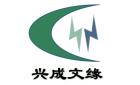 北京兴成文缘电力设计有限公司最新招聘信息
