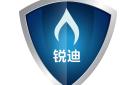 武汉锐迪消防装饰工程有限公司