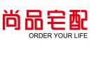 杭州新时代家居广场尚佳家居用品商行