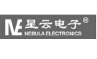 福建星云電子股份有限公司