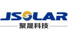 苏州聚晟太阳能科技股份有限公司