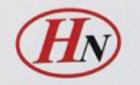 芜湖海纳汽车部件有限公司