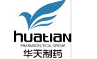 內蒙古華天制藥有限公司-最新招聘信息