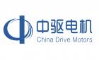 深圳市中驱电机有限公司