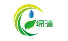 廣州市綠清環保工程有限公司