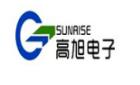 东莞市高旭电子科技有限公司