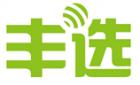 韦丰汇选(天津)科技发展有限公司