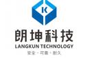林州朗坤科技有限公司