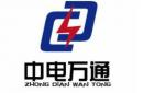 北京中电万通科技有限公司最新招聘信息